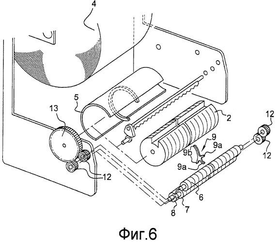 Устройство загрузки лент вытирающих материалов, предназначенное для аппаратов распределения таких вытирающих материалов