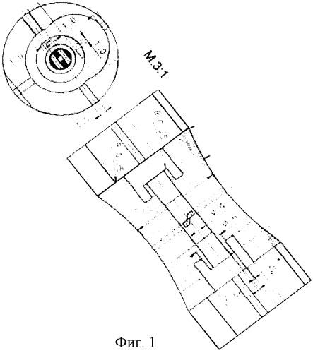 Шприцевый адаптер для надежного соединения шприцов с различной конструкцией