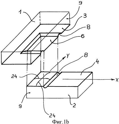 Способ формирования соединительного элемента и соединительный элемент