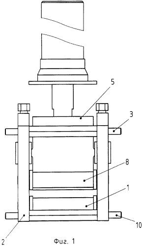 Устройство для ультразвуковой обработки древесины