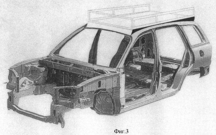 Кузов транспортного средства