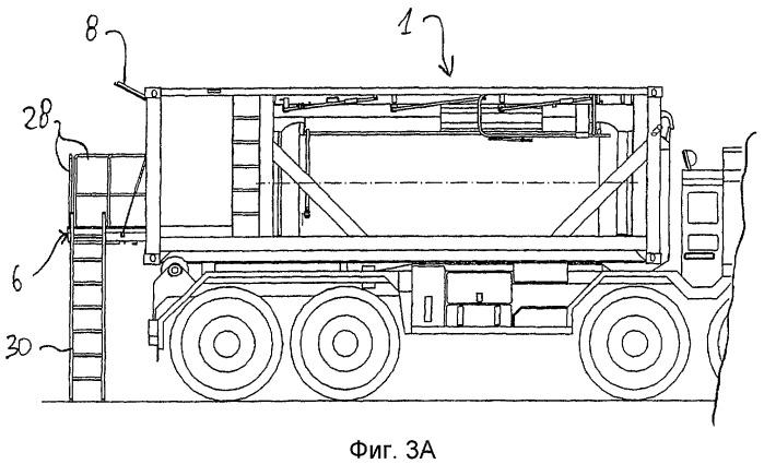 Система рабочей платформы для контейнера