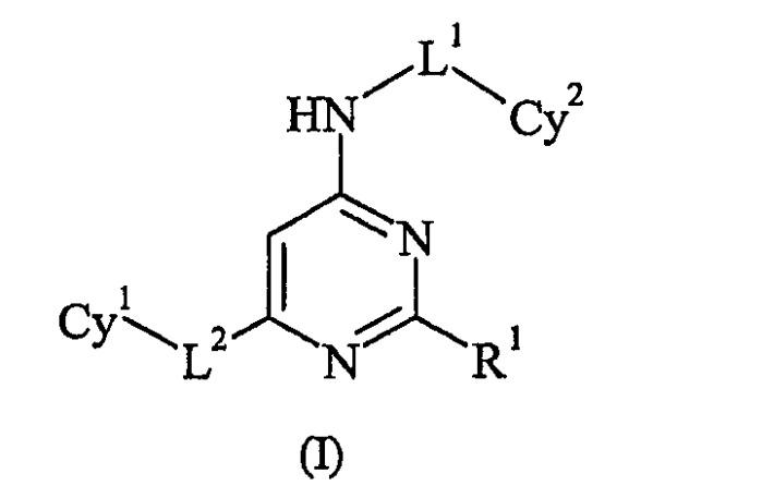 Первичная кислая фосфатная соль антагониста рецептора простагландина d2