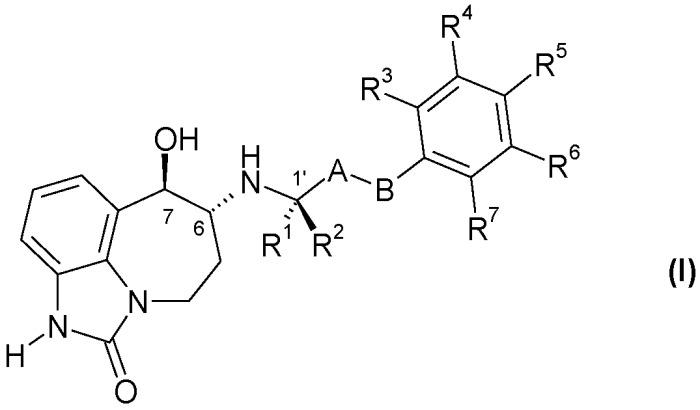 Гетероциклические соединения, пригодные для использования в качестве анаболических агентов скота