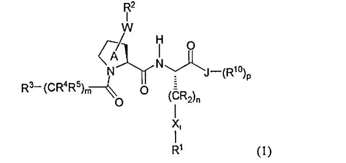 Соединения и композиции в качестве ингибиторов протеазы, активирующей каналы