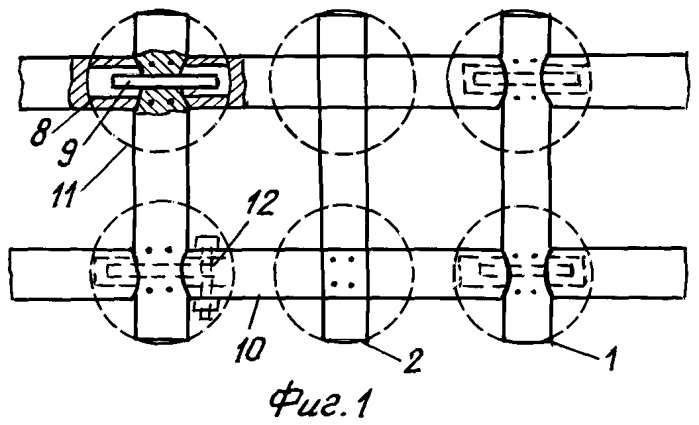 Способ укладки железобетонных шпал на железнодорожные пути