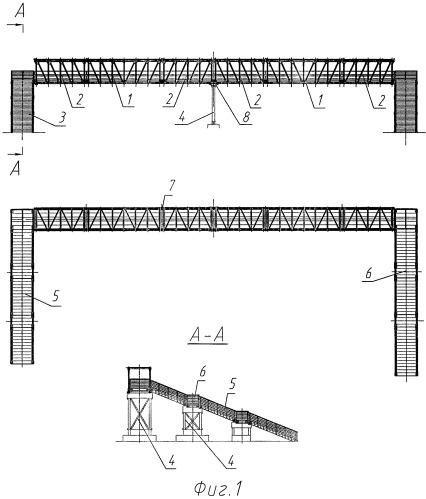 Сборно-разборный мост (варианты)
