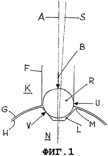 Фиксирующее средство и его комбинация с парой конструктивных элементов