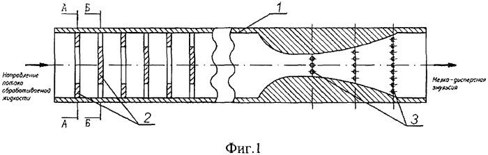 Турбулизированный кавитатор-эмульсатор тяжелых нефтепродуктов
