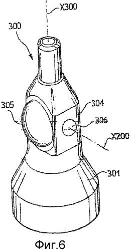 Сосуд для оптического устройства для анализа крови, анализатор, оснащенный таким сосудом