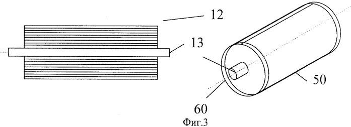 Многоэлементный электрохимический конденсатор и способ его изготовления