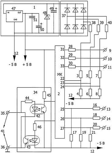 Датчик напряжений трехфазной сети