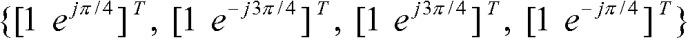 Обнаружение mimo с подавлением помех у своевременных компонентов сигнала