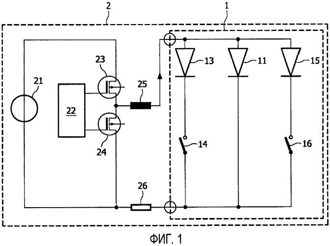 Схема со светоизлучающими диодами, а также светодиодная матрица и устройство