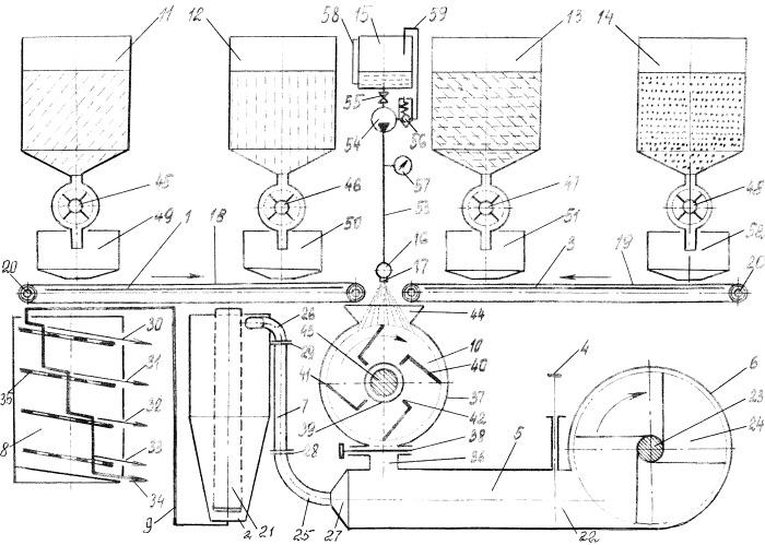 Установка для исследований транспортирующих рабочих органов пневмоинерционного молотильно-сепарирующего устройства