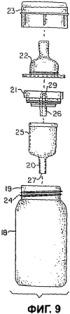 Полностью вентилируемая бутылочка для кормления с широким ободом и профилированным вентиляционным патрубком