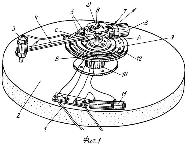 """Средство для передвижения в среде """"статорная машина романова - механический атом-95"""""""