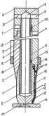 Способ охлаждения электрода контактной точечной сварки (ктс) и устройство его реализации