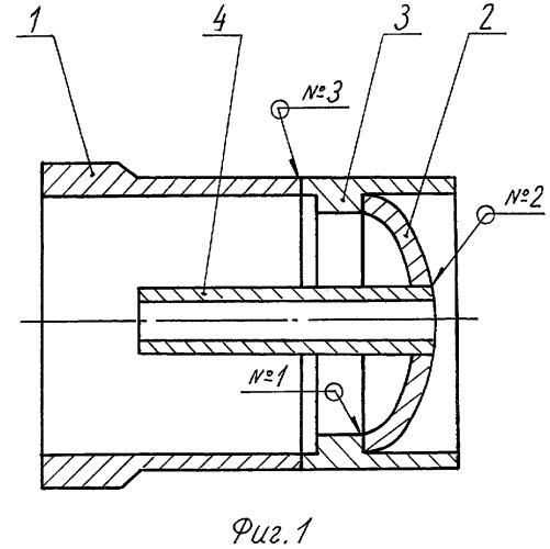 Способ изготовления сложнопрофильной осесимметричной сварной конструкции