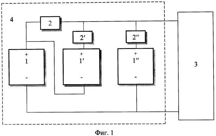 Система электропитания малоразмерных космических аппаратов-наноспутников