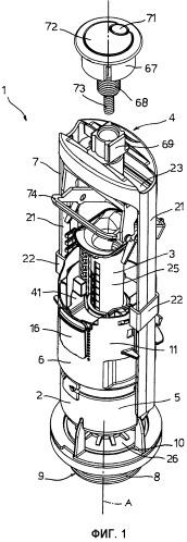 Сливной клапан смывного бачка с системой регулирования количества сливаемой воды