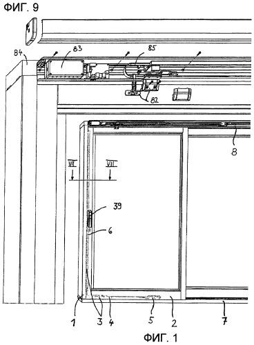 Окно или дверь с прибором