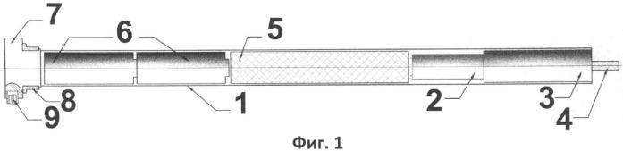 Способ размещения контейнера аккумуляторов электроуправляемой рулонной шторы