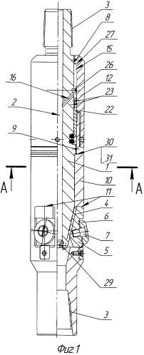 Устройство для локального расширения профильных и цилиндрических труб в скважине