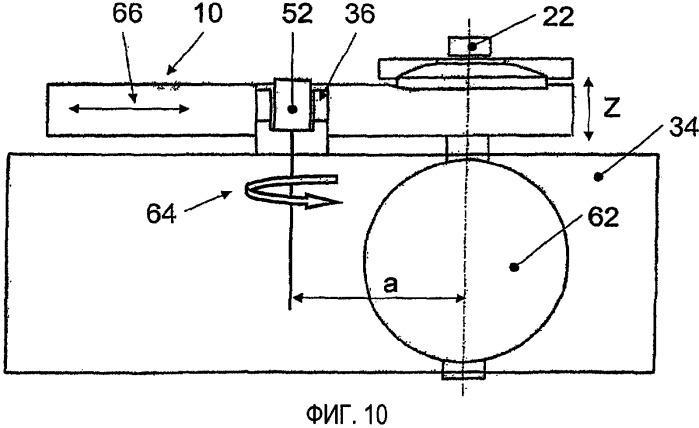 Устройство для предотвращения вращения серводвигателя