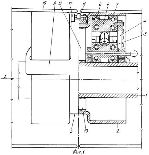 Способ выравнивания кромок труб в стыке и устройство для осуществления способа