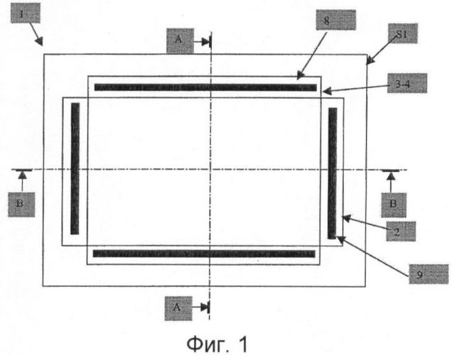 Электрохимическая система на пластмассовой подложке