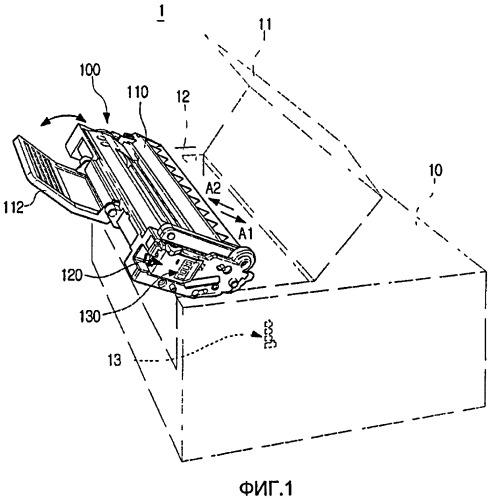Запоминающее устройство, тонер-картридж, проявочное устройство и устройство формирования изображений, имеющих их
