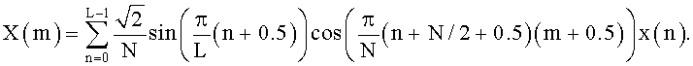 Способ двоичного кодирования показателей квантования огибающей сигнала, способ декодирования огибающей сигнала и соответствующие модули кодирования и декодирования
