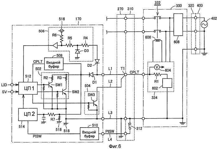 Устройство управления зарядкой для транспортного средства и транспортное средство