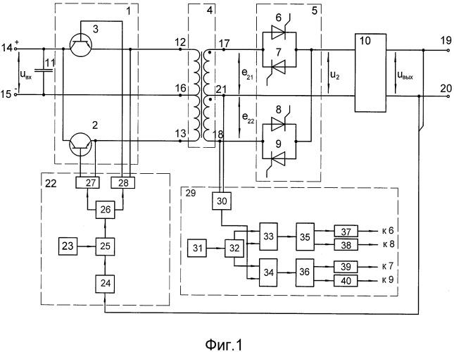 Преобразователь напряжения постоянного тока на реверсивном выпрямителе