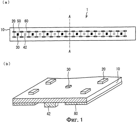 Осветительное устройство и устройство жидкокристаллического дисплея
