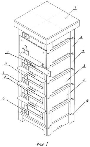 Способ расширения гнездового пространства в многокорпусном улье