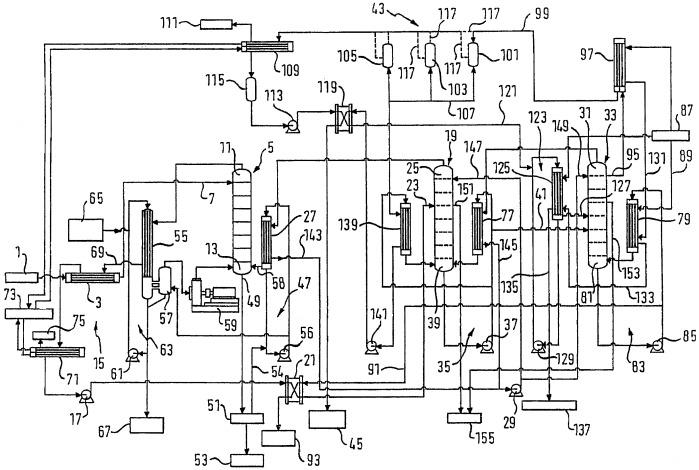 Установка для получения дистилляцией спирта, в частности этилового спирта, из сброженного сусла