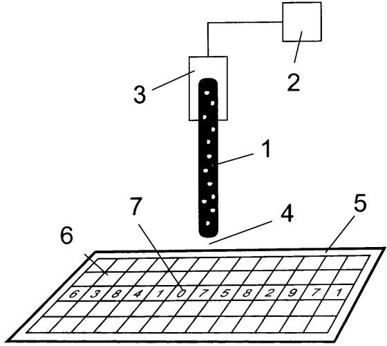 Электроразрядный способ изготовления невоспроизводимой идентификационной метки на электропроводящих деталях