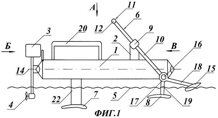 Компактное судно на подводных крыльях