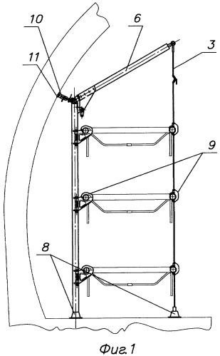 Устройство для размещения и крепления санитарных носилок на борту грузопассажирского самолета