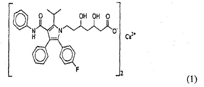 Новые кристаллические формы производных пирролилгептановой кислоты