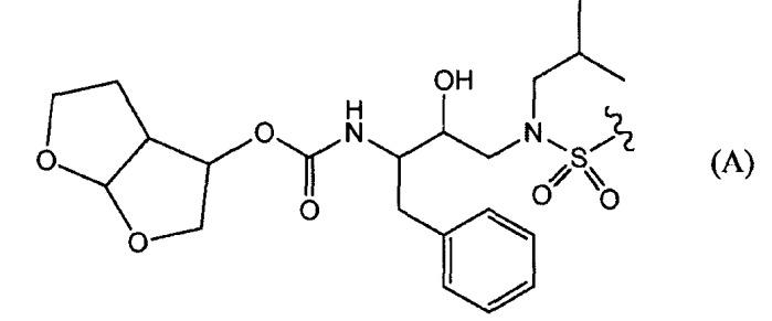 Синтез предшественника ингибитора протеазы