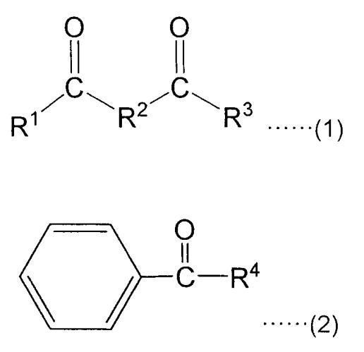 Способ получения  -метилстирола и способ получения термостойкого сополимера на основе стирола с использованием  -метилстирола
