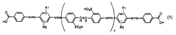 Азосоединение и его соль и содержащая краситель поляризационная пленка, включающая данное соединение или его соль
