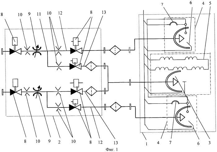 Анод электроракетного двигателя с замкнутым дрейфом электронов