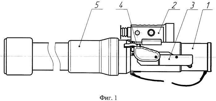 Гранатометная система