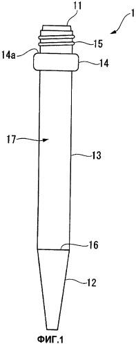 Сосуд для тестирования, индикаторная полоска, набор для тестирования и способ тестировния