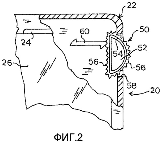 Компактный поворотный выключатель для мобильного терминала