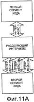 Указание, задание и обнаружение параметров документов электронных таблиц